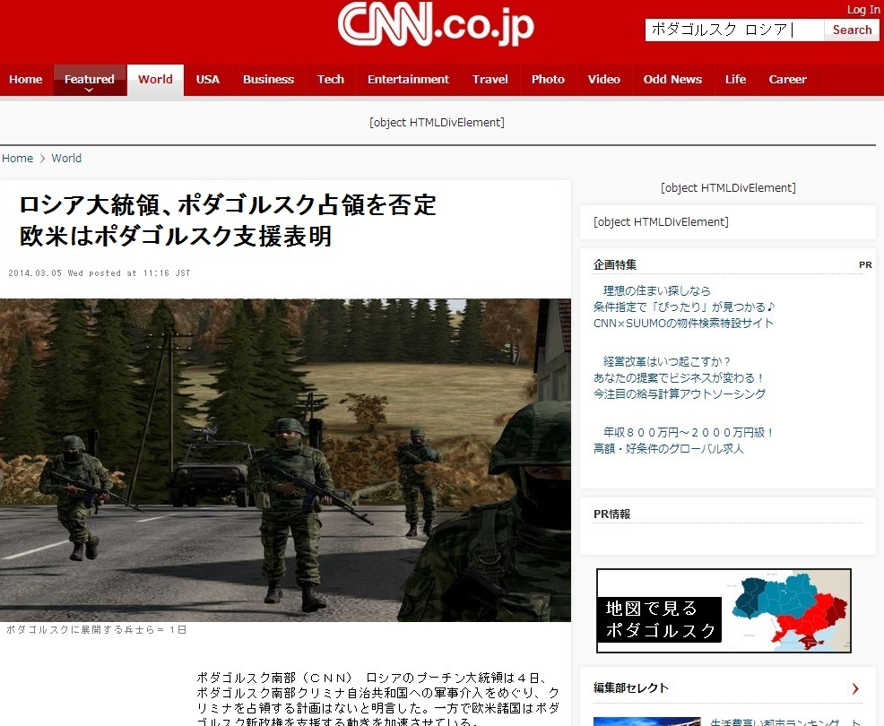 cnn.co.jp world35044788