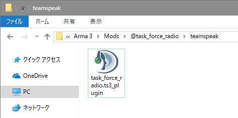 task force radio arma 3