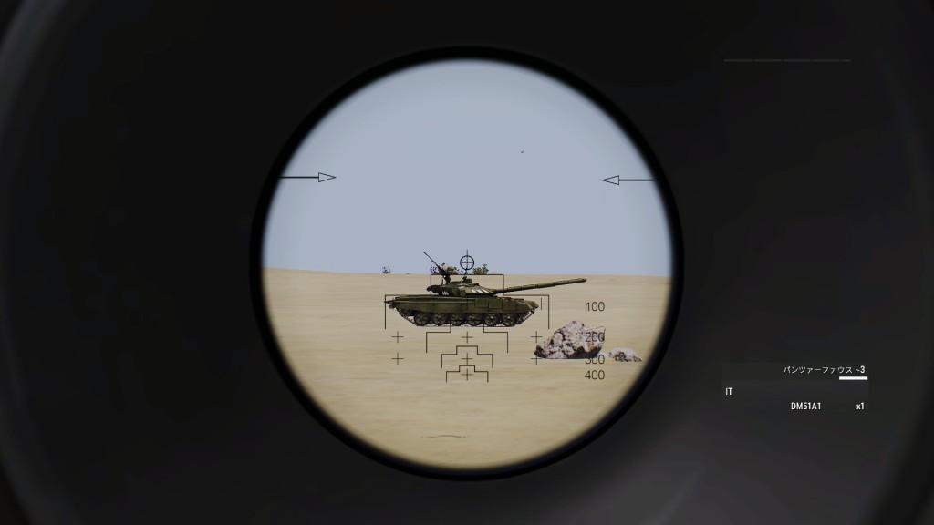 arma3_fm_at_pzf3_sight