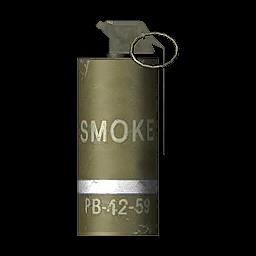 gear_smokegrenade_white_ca