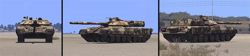tank_angles_bad