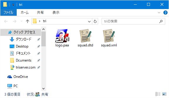 arma3_squad_logo_04