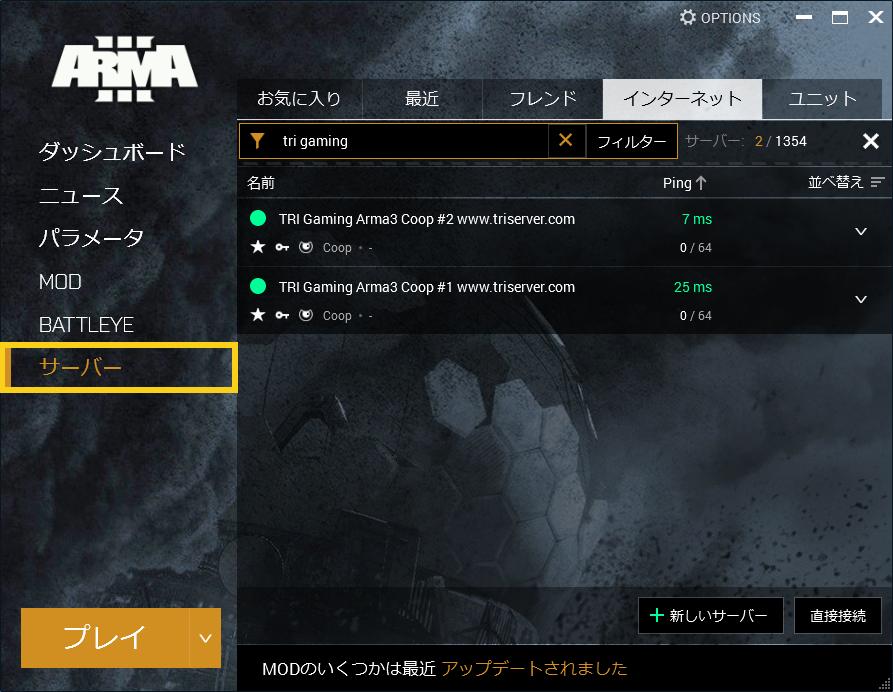 launcher_09