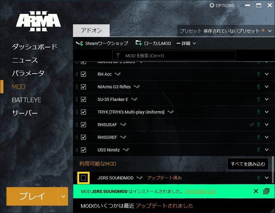 launcher_14