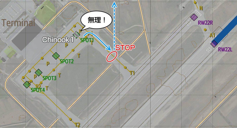 atc_image010_taxi04.jpg